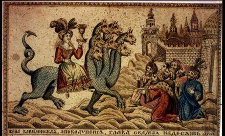 Αποτέλεσμα εικόνας για Προφητείες του Αγίου Νείλου του Μυροβλύτου