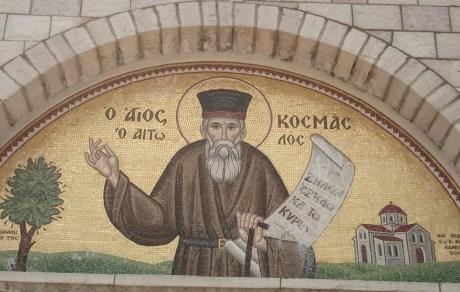 Agios Kosmas Aitolos