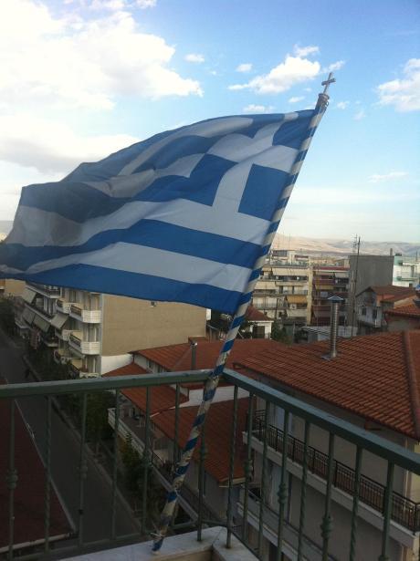 Σημαία μπαλκόνι