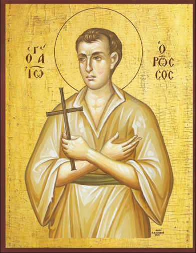 Αγ. Ιωάννης Ρώσος