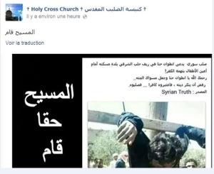 σταυρωμένος Συρίας 2