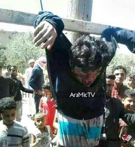 σταυρωμένος Συρίας