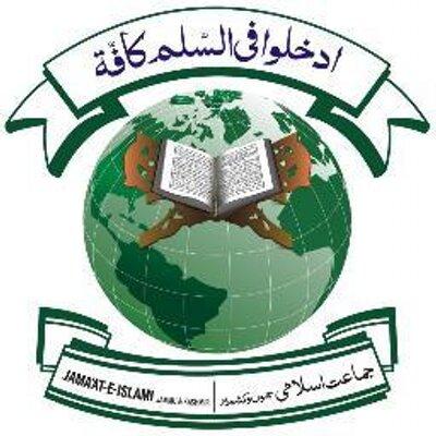 Jamaat e-Islami